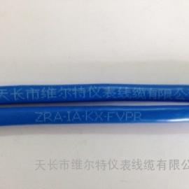 ZR-IA-KX-HA-FVP-2x1.5本安�a���Ь�