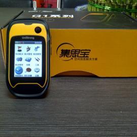 Unistrong/集思宝 G110手持GPS测亩仪
