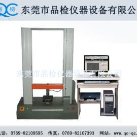 焊接部件拉力试验机