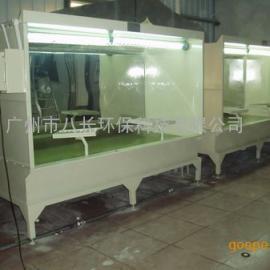 广州佛山中山自动喷漆水帘柜水帘机喷漆台水洗喷漆室水濂喷漆房