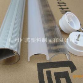 供应T8椭圆管 PC铝塑管 LED灯管外壳厂家