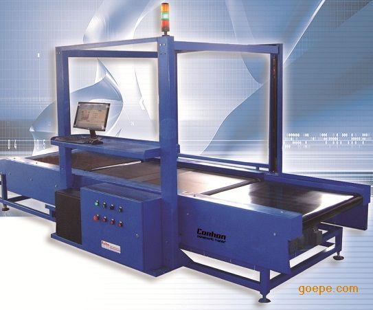 上海动态称重/体积测量/条码扫描及打印/全自动检测系统