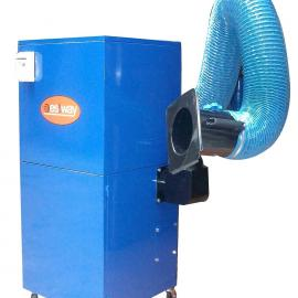 厂家热销百特威AJH1100工业环保电焊烟吸尘机焊烟集尘器