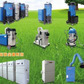 供应1.1KW【百特威】AJS-6M小型工业用除尘器 集尘机