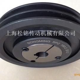 SPZ160-02锥套皮带轮