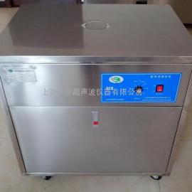 78L超声波清洗机1500W功率工业清洗机立式可滑动清洗机