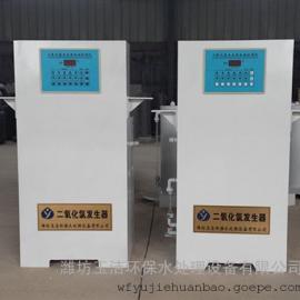 高效复合二氧化氯发生器     医院污水一体化消毒设备