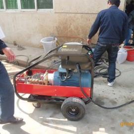 中联水泥除结皮高压水枪/蒸馏器高压清洗机