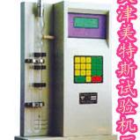 SBT-127型勃氏透气比表面积仪