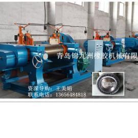 现货18寸开放式炼胶机/尼龙瓦XK-450尼龙瓦橡胶炼胶机/锦九洲