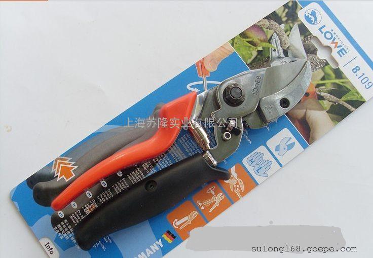 德国狮牌修枝剪刀8109果树剪子园艺手剪刀8109园林粗枝剪工具