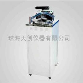 食品包装袋、胶粘剂、油墨印刷反压高温蒸煮锅