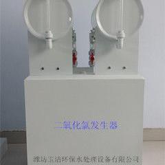 二氧化氯�l生器,高�二氧化氯�l生器