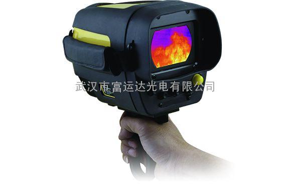 消防专用型红外热像仪HRYXJ-A