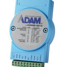 台湾研华ADAM-4018+ 在线销售