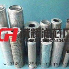 高空作业车液压滤芯GX-100*20