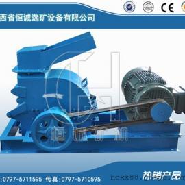 供应江西锤式打砂机(200x500)