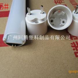 供应T6PC铝塑管 LED灯管外壳厂家