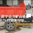 矿用电动电瓶三轮车,工程三轮车,防爆矿用三轮车