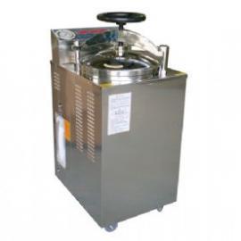 博讯立式压力蒸汽灭菌器