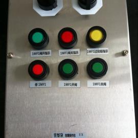 三钮三灯二开关不锈钢防爆操作柱 挂式 立式