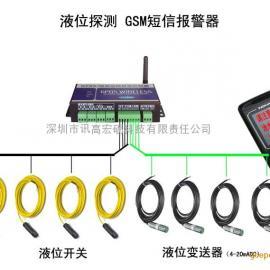水位自动报警器,水塔水位控制系统