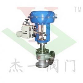 ZJHJ型气动角式调节阀-气动高压角式调节阀