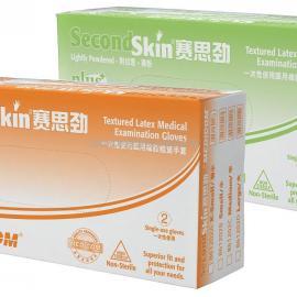 【麦迪康】Second Skin 乳胶检查手套(加强型)1202