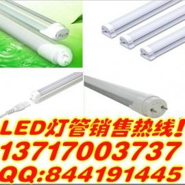 T5一体化LED日光灯 LED节能日光灯生产厂家