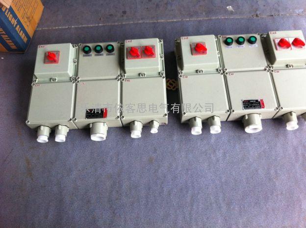 BXM51-4K-6K-8K-10K-12防爆照明配电箱