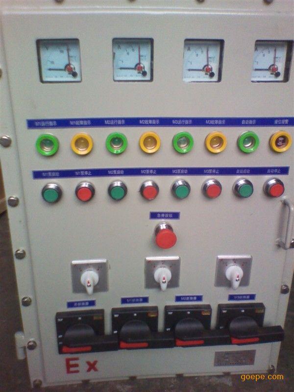 防爆照明(动力)配电箱-生产商