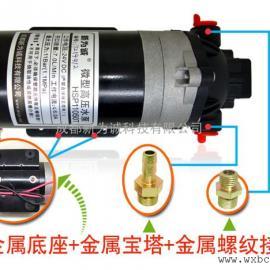 便携式高压水泵-高压力,小体积