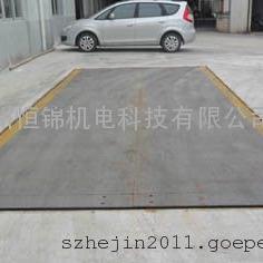 吴江20T电子地磅,2.5米*5米过车电子秤