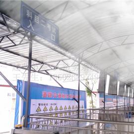 天津加油站降温防静电喷雾设备,天津加油站防爆加湿系统