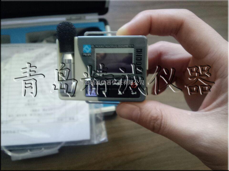 杭州爱华ASV5910型防爆倍频程声级计 ASV5910型个人声暴露计