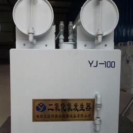 浙江杭州医疗污水生活用水消毒 灭菌  全自动处理