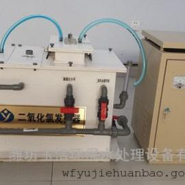 河南二次供水消毒设备/二氧化氯发生器
