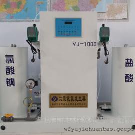 化学法二氧化氯发生器/高效二氧化氯发生器