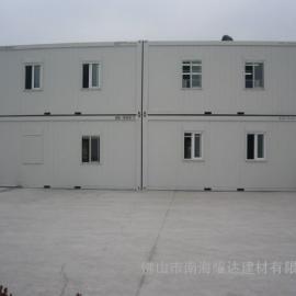 供应佛山拼装式集装箱房厂家