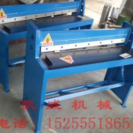 供应1*1000型脚踏剪板机 1米5剪板机 手动折弯机价格