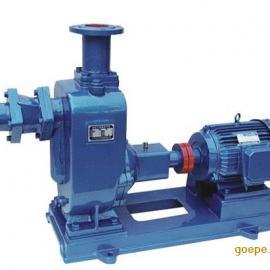 ZX40-10-40型自吸式离心泵