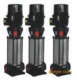CDLF型不锈钢轻型立式多级离心泵5KW轻型不锈钢多级泵