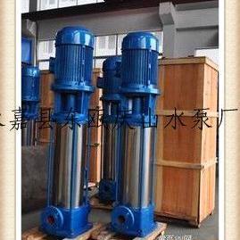 GDL型不锈钢多级管道离心泵