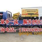 细石混凝土泵|行走式混凝土输送泵|柴油动力混凝土泵