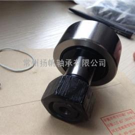 螺栓型滚轮轴承MCF-90-SB