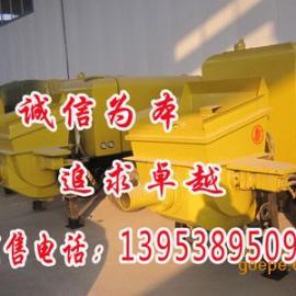 甘肃甘南S管分配阀 自动补偿 密封性好的电动机混凝土泵