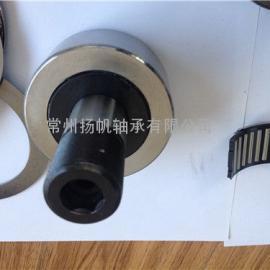 螺栓型滚轮轴承FCRS-47R