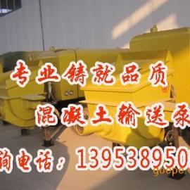 【细石混凝土输送泵:为农村地区设计】价格_广西省