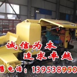 供应HBTS-15行走式混凝土输送泵