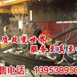 拖式混凝土输送泵 (最大骨料尺寸可达4~5cm)